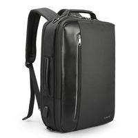 Tigernu T-B3639 бизнес рюкзак трансформер 3 в 1
