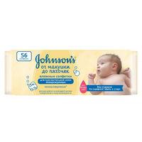Влажные салфетки детские Johnson's Baby Top-To-Toe, 56 шт.