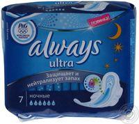 Always прокладки Ultra Night, 7шт