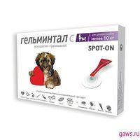Гельминтал Spot-on для щенков и собак до 10 кг 1уп*2ампулы