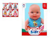 cumpără Papusa bebelusi mini (In cutie) în Chișinău