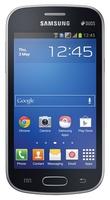 Samsung S7392 Galaxy Fresh (Trend) Black 2 SIM (DUOS)