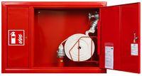 Шкаф пожарный двойной 700х900х230