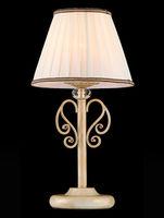 Настольная лампа ARM420-22-G