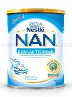Nestle NAN® Безлактозный (0m+) 400 gr.