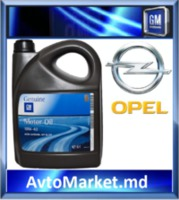 OPEL GM GENUINE MOTOR OIL 10W40