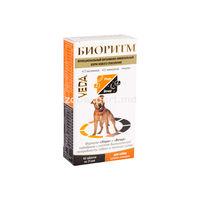 Bioritm complex vitaminic și mineral pentru câinii medie (10 - 30 kg)