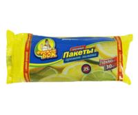 Пакеты для мусора Фрекен Бок, 35 л, 30 шт, лимон