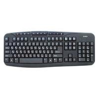 cumpără SVEN Comfort 3050, Multimedia Keyboard, 12-keys, USB, Black în Chișinău