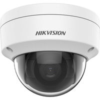 Камера наблюдения Hikvision DS-2CD1153G0-I