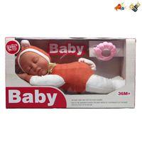 Essa Toys кукла Baby 30 см
