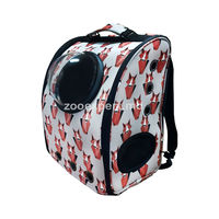 Рюкзак - переноска Fox