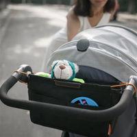 Органайзер для коляски Apramo Caddy
