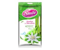 Şerveţele umede Smile, bambus și edelweiss, 15 buc.