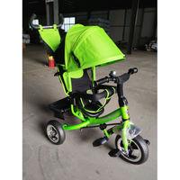 Babyland Tрехколесный велосипед VL- 234