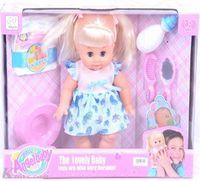 OP Д02.158 Кукла с аксессуарами (38 см.)