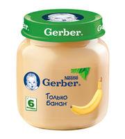 Gerber пюре банан 6+мес, 130г