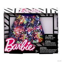 """Haine pentru păpușile Barbie """"Fustă pentru plimbări"""", cod FYW88"""