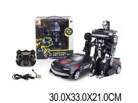Робот трансформер  Арт . 93947