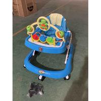 Babyland ходунок HD-157