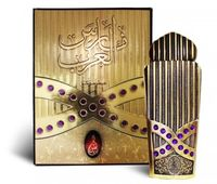 Faris Al Arab | Фарис Аль Араб