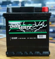 Baterie auto GigaWatt 40Ah (540 406 034)