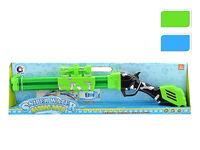 Pistol de apa cu cu doua tevi, 60cm