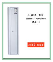 E-125K 7035