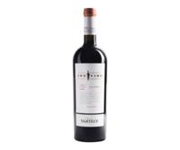 Вино Мерло и Каберне совиньон Château Vartely Individo, розовое сухое, 0.75 L
