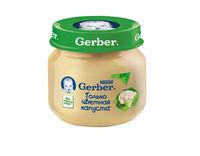 Gerber пюре цветная капуста 4+мес. 80г
