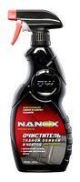 Очиститель тканой обивки и ковров,  нанотехнология Nanotechnology, NX5195