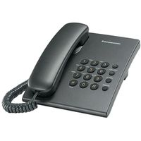 Телефон  PANASONIC KX TS-2350AT