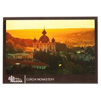 купить Почтовая Открытка - Монастырь Курки в Кишинёве