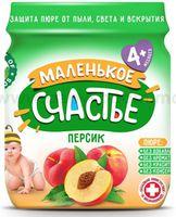"""""""Маленькое счастье"""" Пюре из персика 90 gr. (4m+)"""