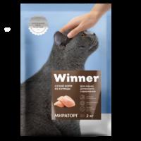 Мираторг Корм для домашних кошек куриное мясо 2кг