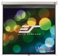Elite Screens Manual 153x153cm White (M85XWS1)
