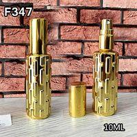 F347 - 10ml