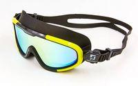 Очки-полумаска для плавания K2SUMMIT BH018 (659)