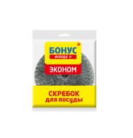 Скребок Бонус Эконом металлический, 1 шт.