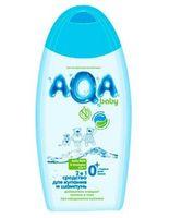 Средство для купания и шампунь 2 в 1 Aqa Baby 500 мл