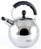 Чайник GIPFEL GP-1138 (2,5l)