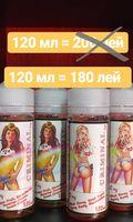 CRIMINAL 120 ml