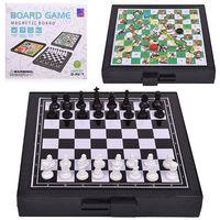 Шахматы магнитные 3 в 1 (15х15 см) X R9202 (3549)