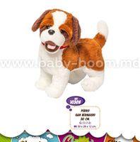 Artesania Beatriz 10326 Мягкая игрушка собачка 30 см
