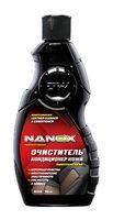 Очиститель-кондиционер кожи, нанотехнология Nanotechnology, NX5216