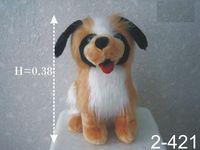 Собака Лайка арт. 2-421