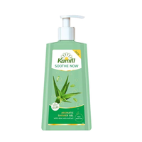Gel de dus cu extract de aloe vera, KAMILL, 500 ml