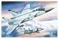"72151 МиГ-31 ""Foxhound"", советский тяжелый перехватчик"