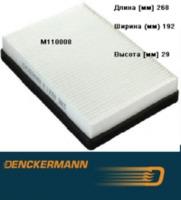 M110008Фильтр салона VW PASSAT 1.6-2.8 VR6, 1.6TD-1.9TDI 94-96