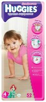 Трусики Huggies Little Walkers Girl 4 (9-14 кг.) 52 шт.
